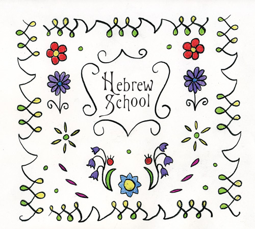 hebrew school cd